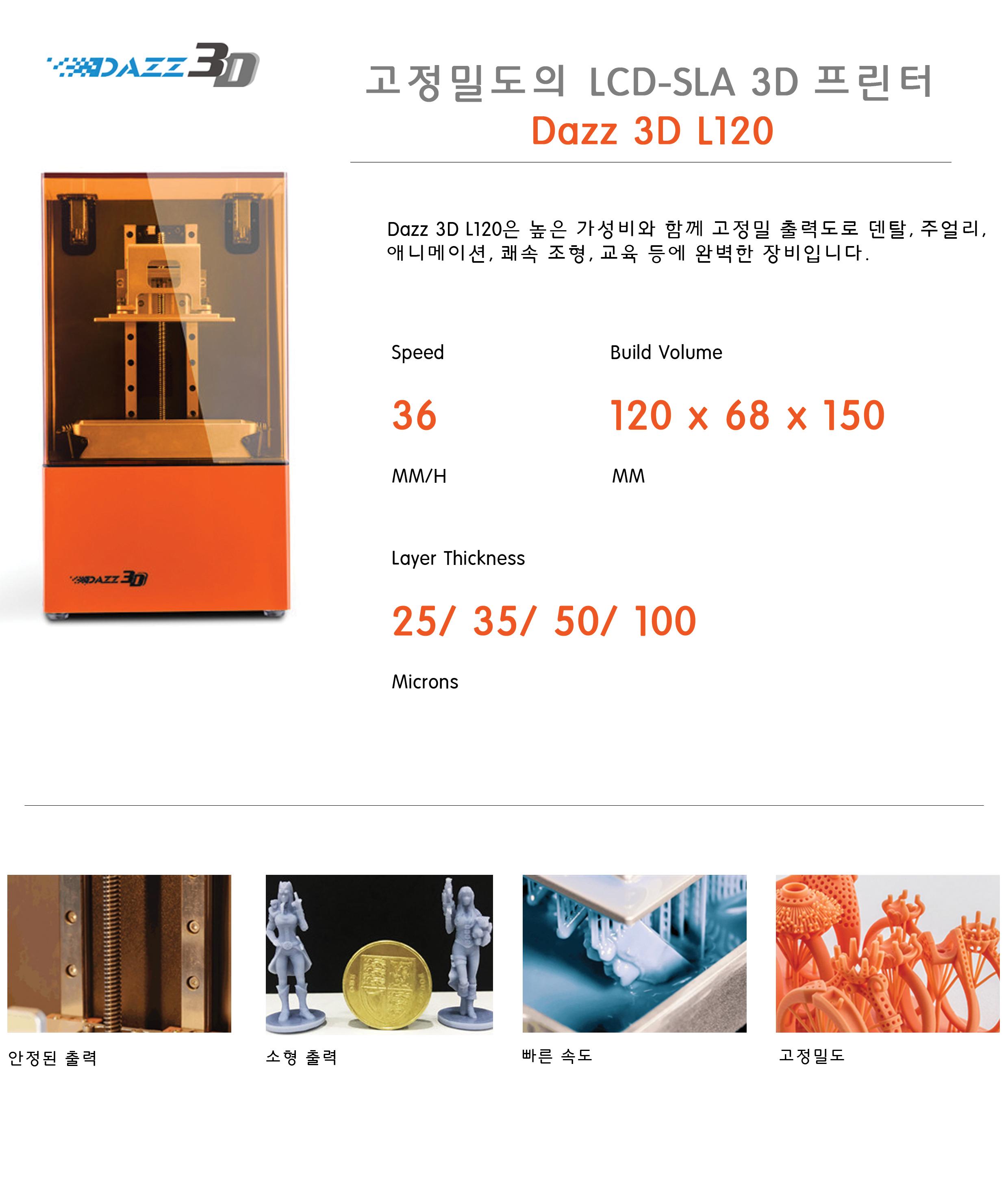 L120-basic-01--homepage