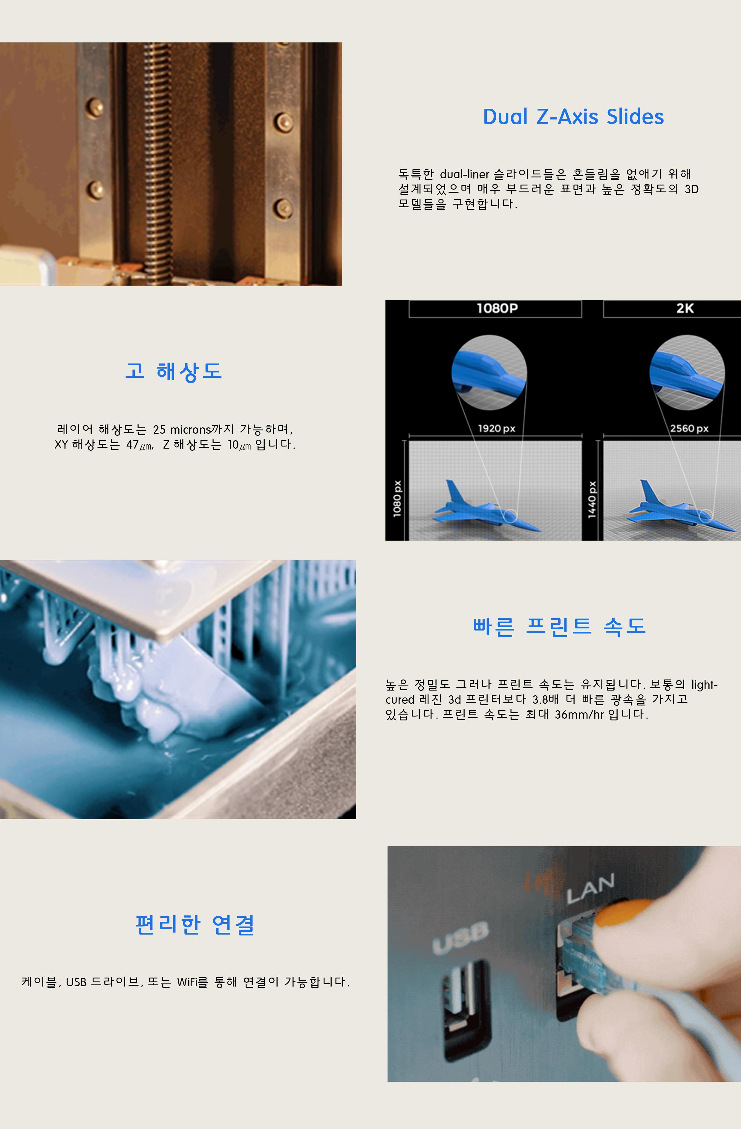L120-basic-02--homepage